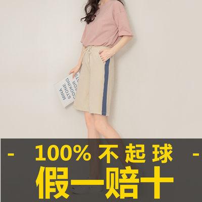 秒发货超显瘦裤子女学生韩版宽松休闲裤女运动阔腿短裤女夏最新款