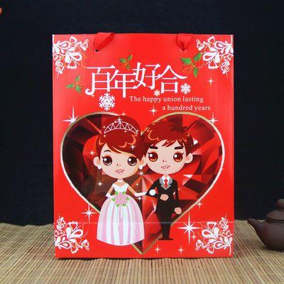 【一份10个糖盒】喜糖婚礼手提袋创意回礼袋纸袋结婚糖盒婚庆礼盒