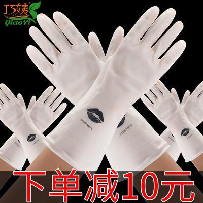 【5双装】厨房洗碗胶皮手套女洗衣服耐用乳胶防水橡胶厚家务手套