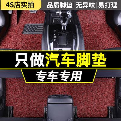爆款汽车脚垫通用款丝圈脚垫专车定制车用脚踏垫子单个主副驾驶可