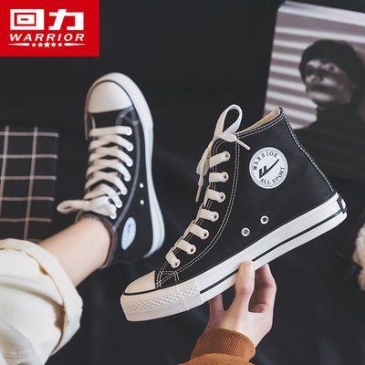 流行男鞋高帮帆布鞋小白鞋女2019新款韩版百搭学生板鞋运动鞋女