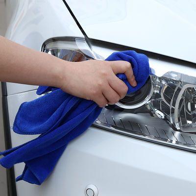 爆款【擦车毛巾买一送三】洗车毛巾吸水加厚专用擦车巾大号汽车用