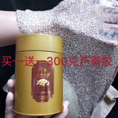 【280g】似水容颜水光乳海藻面膜 添加Vc粉牛奶蛋白补水美白