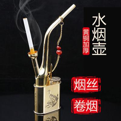 高档水烟壶全套水烟筒水烟丝烟袋黄铜复古纯铜过滤水烟嘴斗两用型
