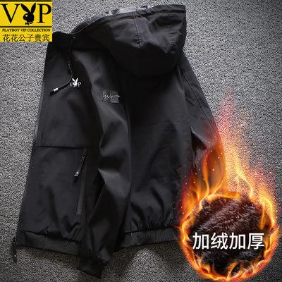 花花公子VIP外套男春秋新款韩版男士外套青年休闲大码夹克男外套