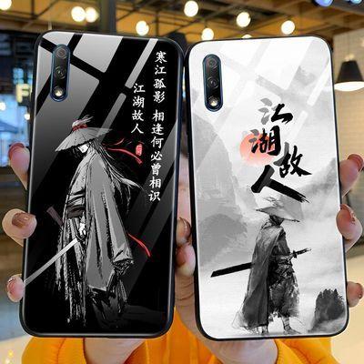 华为荣耀9x手机壳中国风江湖故人钢化玻璃荣耀8x保护套古风9xpro