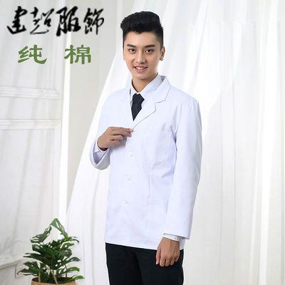 建超服饰短款医生工作服外套纯棉半身款短袖长袖白大褂上衣材质