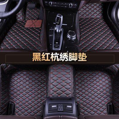 爆款汽车脚垫通用全部包围比亚迪f3宝骏510卡罗拉哈佛H6朗逸别克