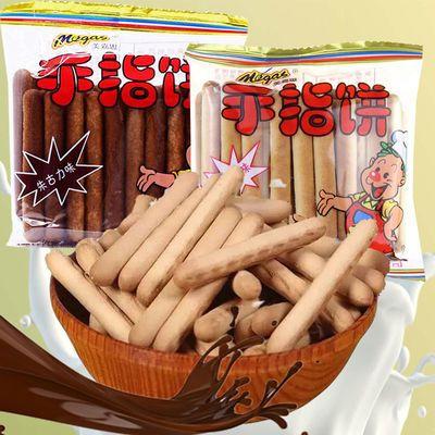 【约600根】美嘉思手指饼干33g*20包 奶油味手指饼儿童零食儿时回