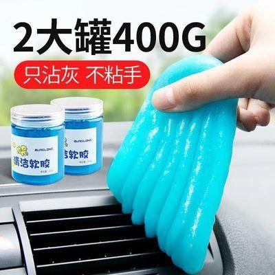 清洁软胶汽车用品车内除尘内饰缝隙万能多功能键盘清洁泥粘灰神器
