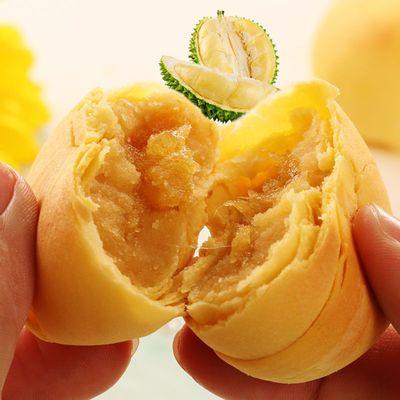 【含榴莲果肉】猫山王榴莲饼糕点特产小吃馅饼休闲零食500克