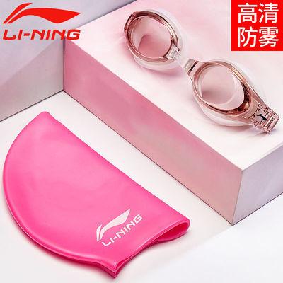李宁泳镜女高清防水防雾大框度数成人儿童男女士装备近视游泳眼镜