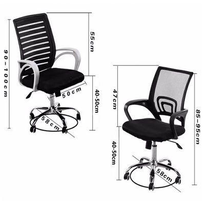 新款电脑椅家用办公椅麻将升降转椅会议椅职员椅学生宿舍座椅网布