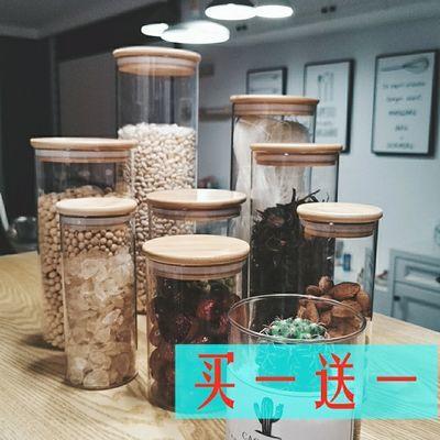 玻璃储物罐,竹木密封罐,高硼硅材质,ins风。食品收纳罐。