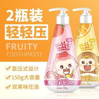 植护果倍爽儿童宝宝牙膏150g瓶装可吞咽草莓味香橙味3-6-12岁牙刷