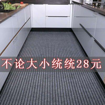 厨房地垫进门地毯门垫卫生间吸水防滑家用定制入门垫子门口脚垫子