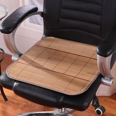 办公椅凉垫 网咖竹坐垫 电脑椅坐垫 餐椅垫竹凉席坐垫 老板椅垫