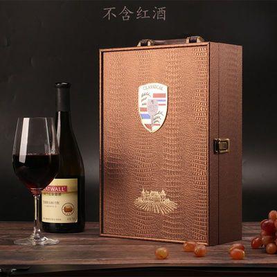 红酒盒烫金红酒礼盒高档2只酒皮盒双支鳄鱼纹酒包装皮盒现货包邮