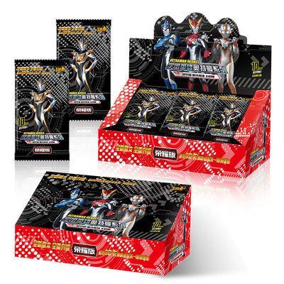 畅销正版泰迦奥特曼卡片金卡cp满星全套收藏册玩具荣耀版一盒3d卡