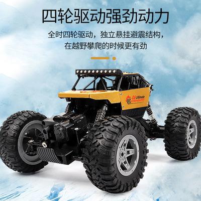 畅销耐摔 合金版超大四驱遥控越野攀爬大脚赛车男孩充电汽车玩具
