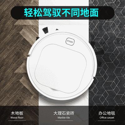 爱兰仕智能懒人扫地机器人 迷你家用清洁吸尘器 充电除尘器小家电