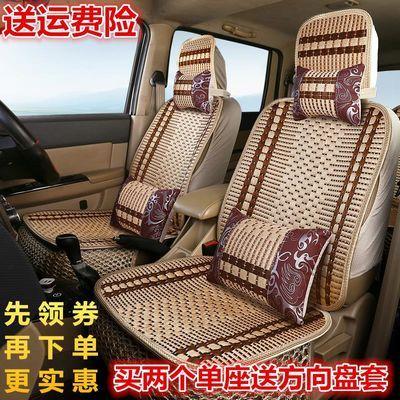 金杯海星A7A9金杯750金杯T32全包专用单张面包车坐垫单个正副座套