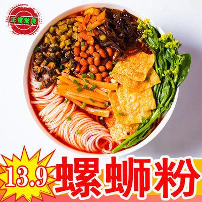 柳州正宗螺蛳粉广西特产螺丝粉300g袋整箱装米粉米线方便面速食