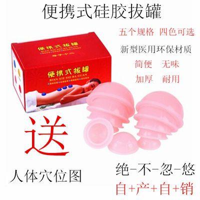 硅胶吸湿罐便携式橡胶拔罐拔罐器家用除湿活血化瘀真空罐母子12罐