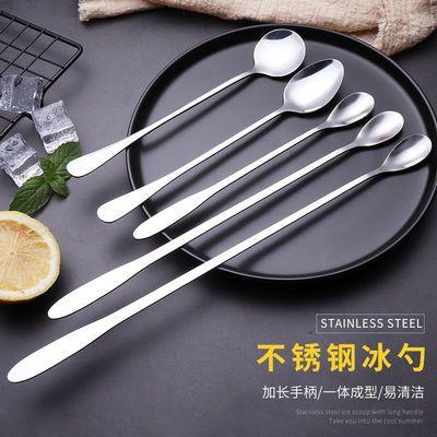 不锈钢长柄勺子奶茶搅拌棒儿童勺创意迷你冰勺加长咖啡勺调料小勺