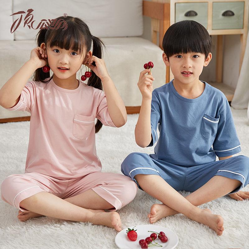 顶瓜瓜儿童纯棉中袖家居服中大童七分袖睡衣男童女童夏空调服套装