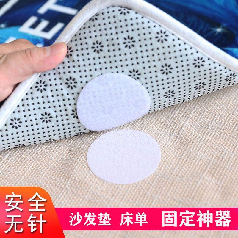 沙发垫固定器家用床单防跑无痕地毯坐垫防滑魔术贴隐形扣贴安全