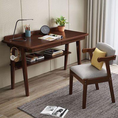北欧实木电脑椅家用现代简约靠背凳子学生书房写字椅