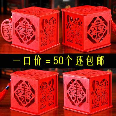 喜糖盒创意中国风木质糖果包装盒子结婚喜庆礼盒批发红色复古镂空