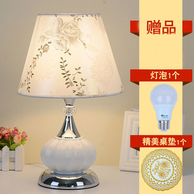 新款优质超赞触摸LED调光温馨浪漫婚庆喂奶学习暖光台灯卧室床头