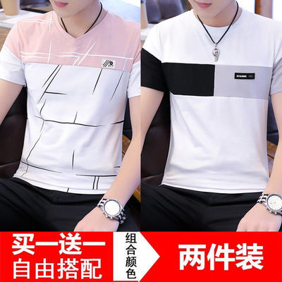 短袖t恤男纯棉上衣服夏季男士新款半截袖体恤打底衫青少年男装t恤