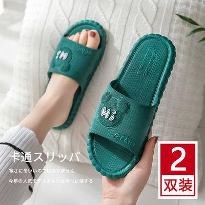 买一送一可爱拖鞋女防滑室内夏天情侣居家浴室软底卡通凉拖鞋男士