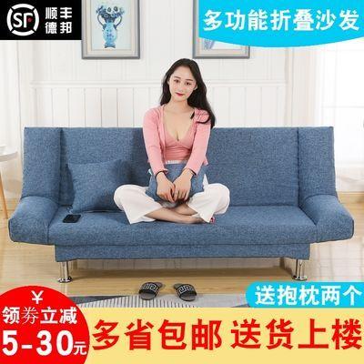 新款懒人沙发床两用可折叠小户型小沙发卧室单双三人简易多功能出