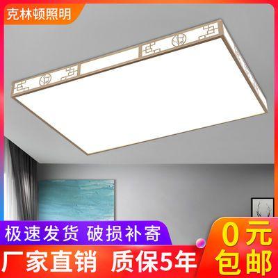 客厅灯长方形LED吸顶灯2020年新款卧室灯餐厅灯家用铁艺全套灯具