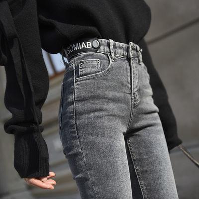 2019春秋季新款蓝灰色高腰九分牛仔裤女简约小脚裤修身显瘦铅笔裤
