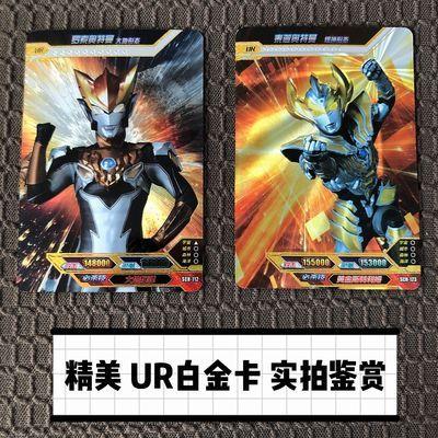 畅销卡游正版奥特曼卡片荣耀版第六弹1周年LGR卡册满星10星玩具钻