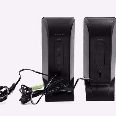 2020新款漫步者R10U台式电脑音响蓝牙低音炮家用USB有线笔记本迷