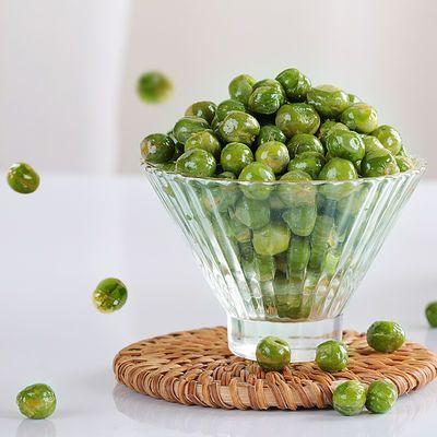 美国青豌豆多种口味、休闲零食一斤装