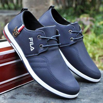 男鞋子白色休闲商务小皮鞋防臭透气男生板鞋韩版百搭潮流小白鞋男
