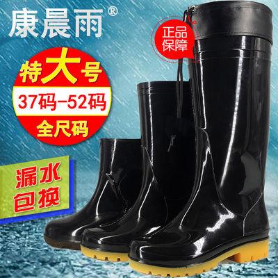 康晨雨鞋大码防水鞋段中高筒帮防滑耐酸碱油胶鞋洗车厨房工作雨靴