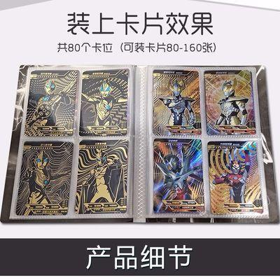 畅销正版奥特曼卡册160张豪华版卡片收藏册金卡满星全套卡牌儿童
