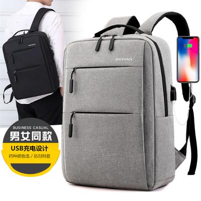 双肩包电脑背包男女笔记本包14寸15.6联想戴尔华硕电脑包学生书包