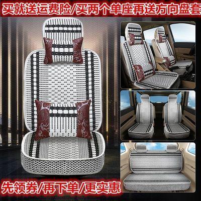 金杯海星A7A9金杯750金杯T32七座汽车座套四季全包面包车前排坐垫