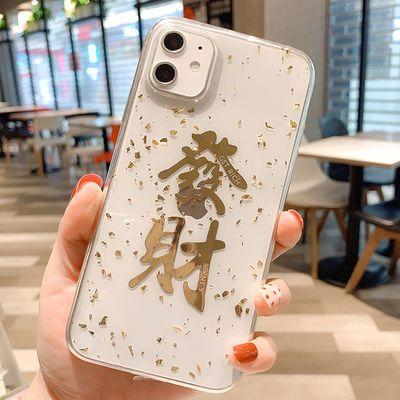 苹果11手机壳7plus透明iPhonexr硅胶xsmas防摔软8套6s女xs男pro潮