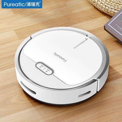 2020新款【扫吸拖一体】全自动超薄家用擦扫地机充电智能扫地机器