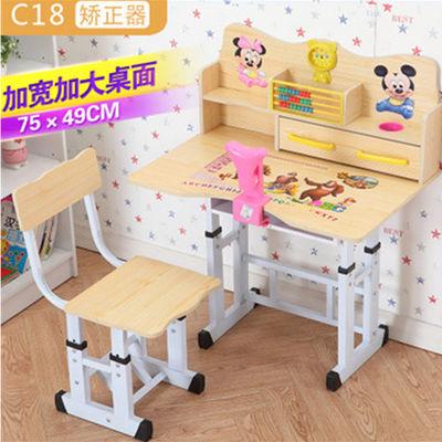 儿童书桌书柜组合男孩女孩学习桌椅套装小学生写字桌椅可升降课桌